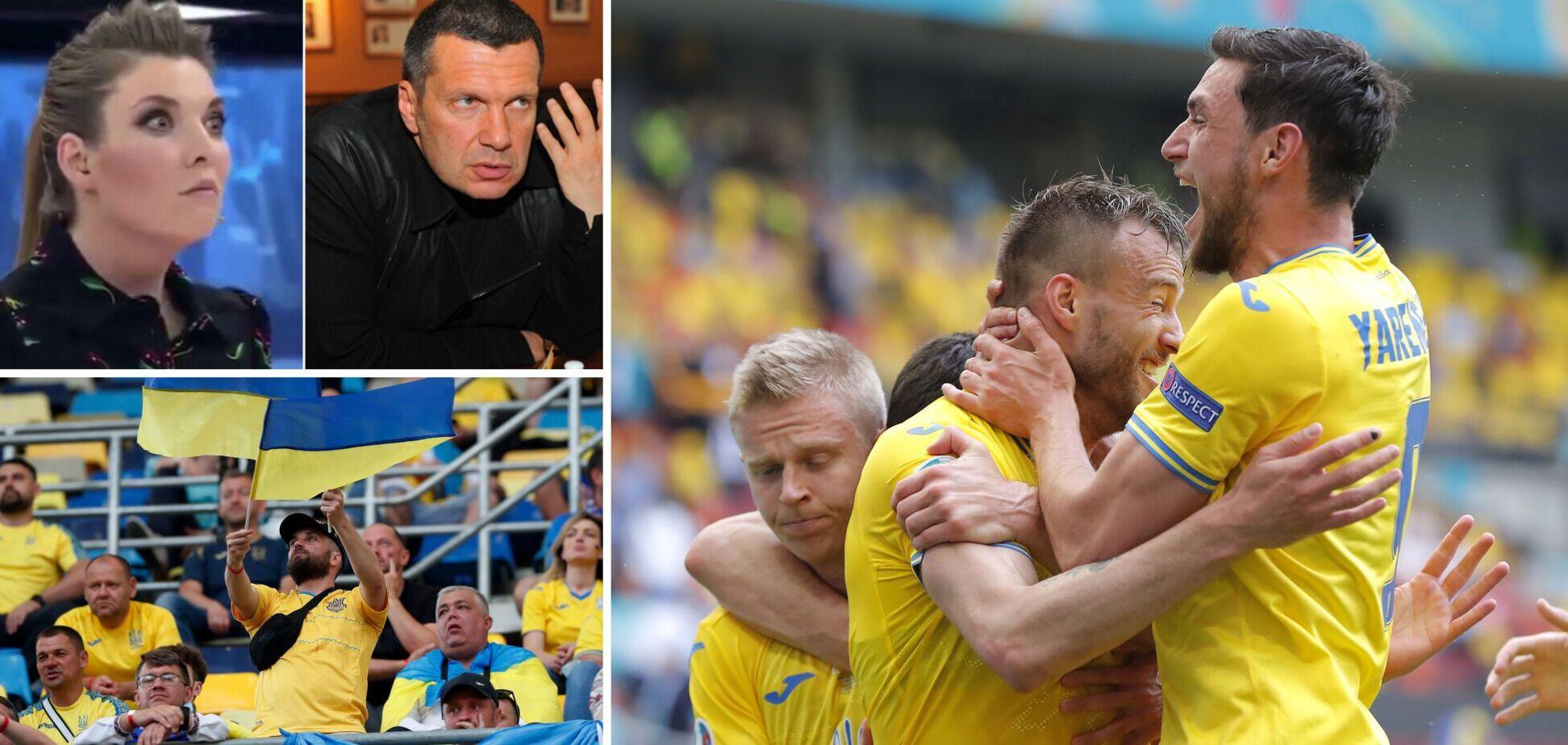 Телеканал 'Россия 1' не хотел ставить матч Украина – Швеция в свой эфир