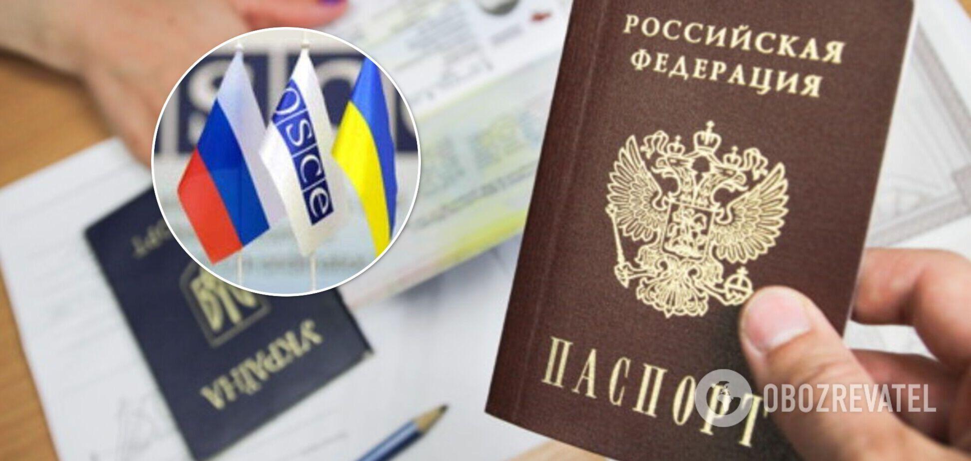У ТКГ сказали, навіщо Росія роздає свої паспорти жителям Донбасу