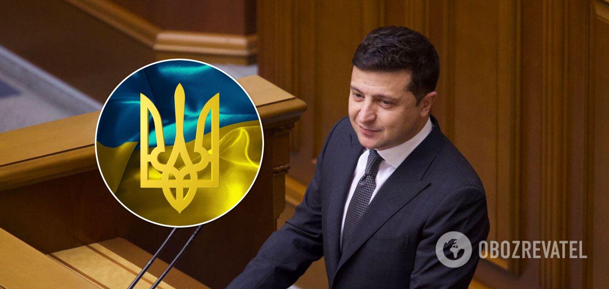 Зеленський поставив крапки над 'i' в питанні Герба України
