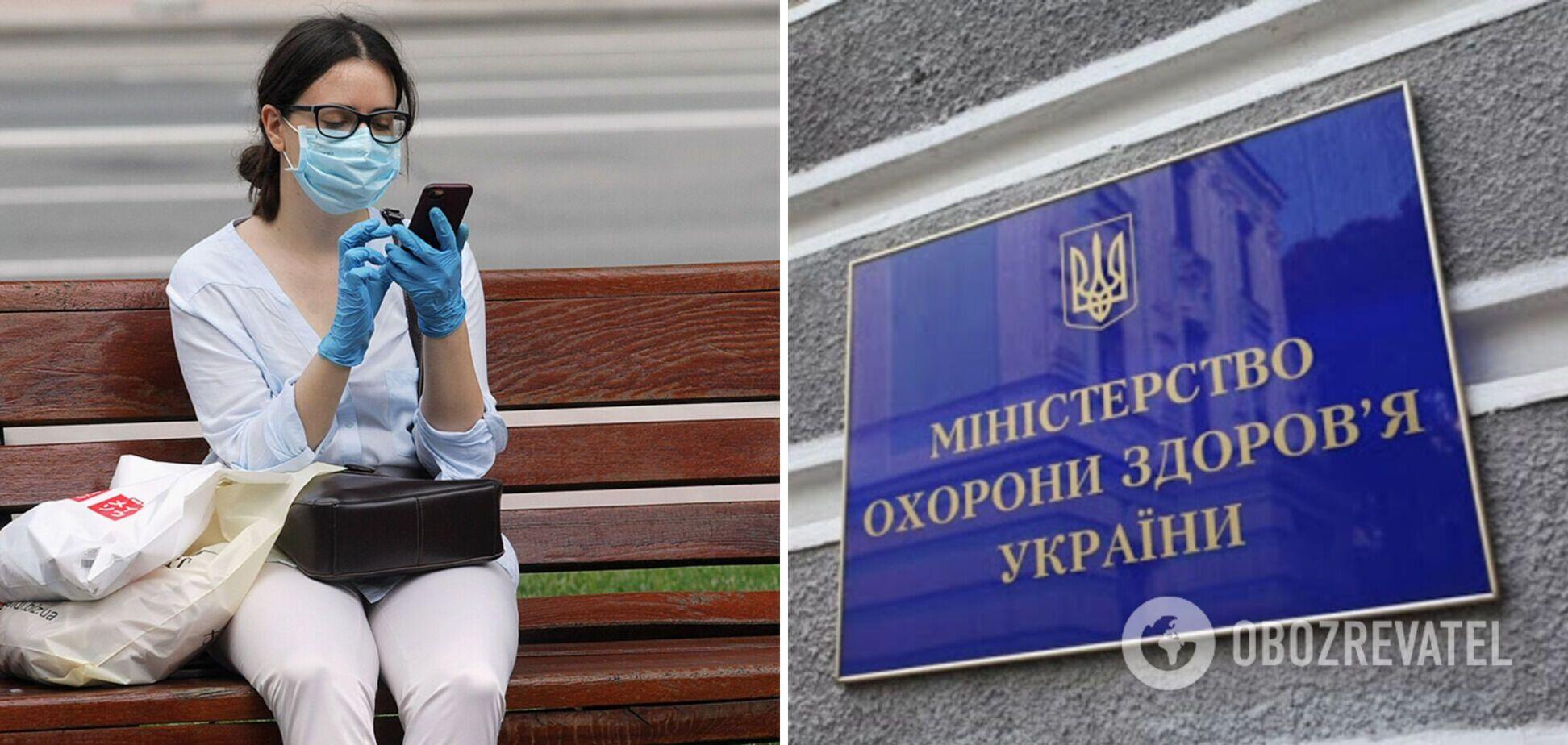 Київська область вийшла за межі показників 'зеленої зони': дані щодо інших регіонів