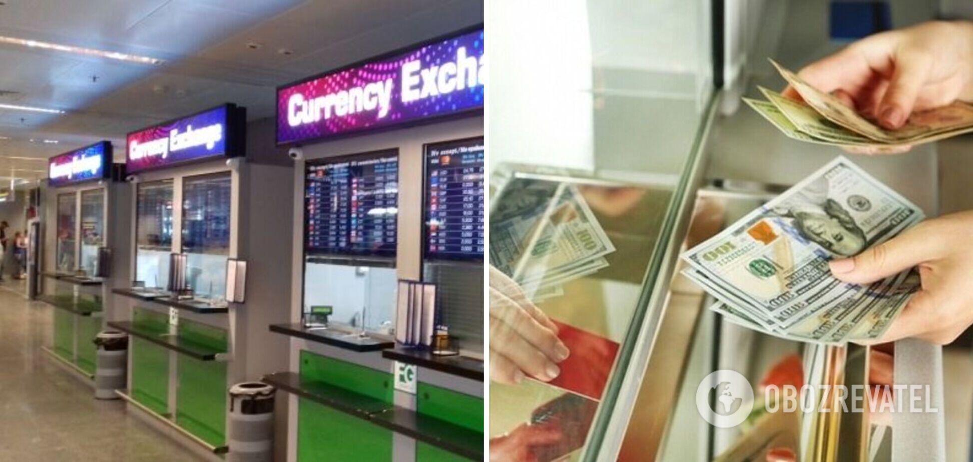 Как обманывают туристов в аэропорту 'Борисполь'