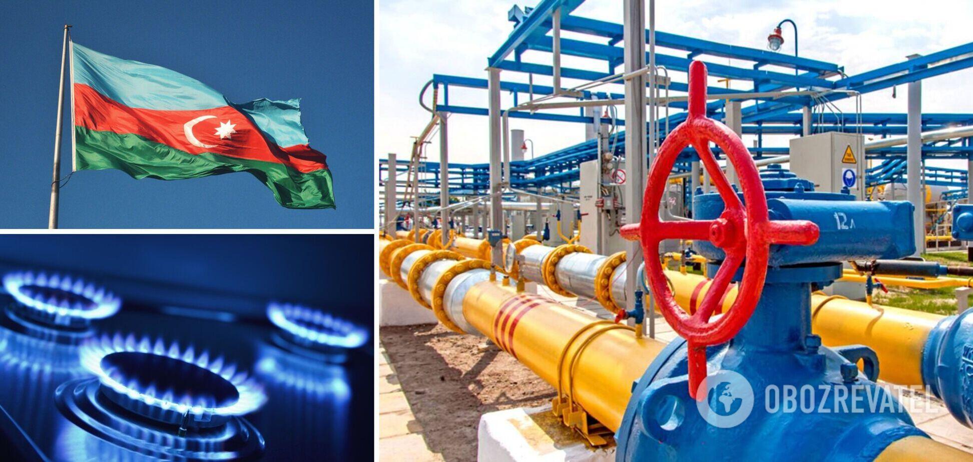 Україна хоче купувати газ в Азербайджані