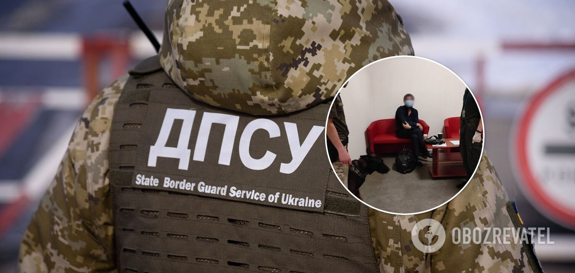 ГПСУ и задержанный россиянин
