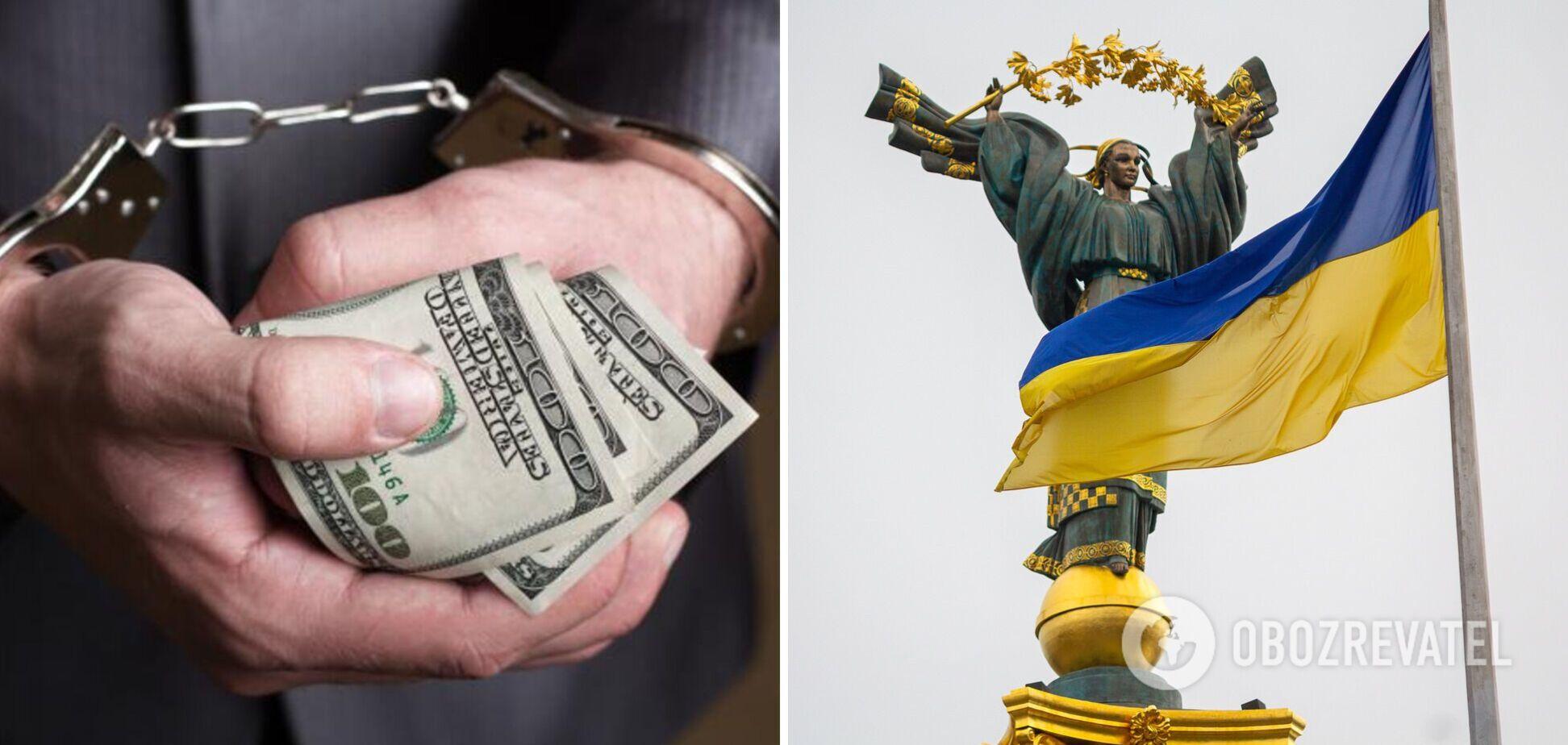 'Борьба с коррупцией': титульный спонсор