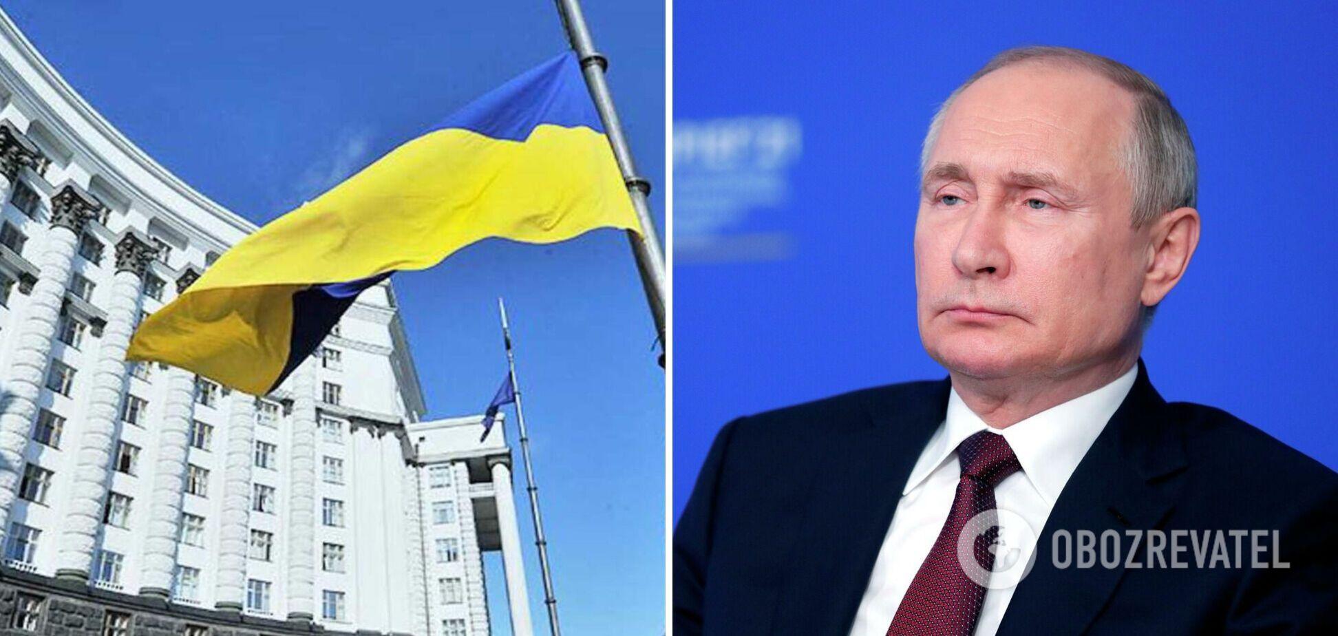 Кабмин и Путин