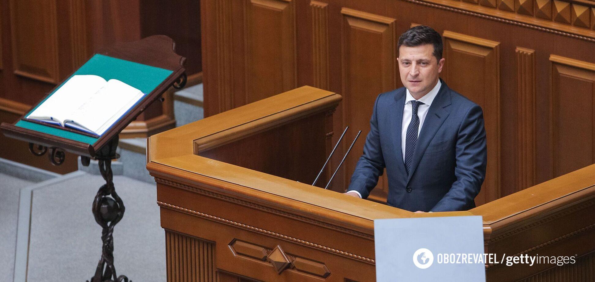Зеленский поздравил нардепов с юбилеем Конституции и пошутил о Евро-2020: главное из выступления