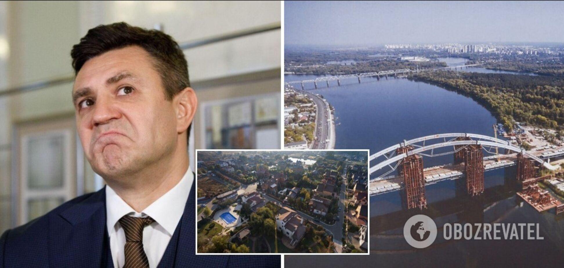 Семью Тищенко заподозрили в 'строительном дерибане' и присвоении сотен миллионов из бюджета. Видео
