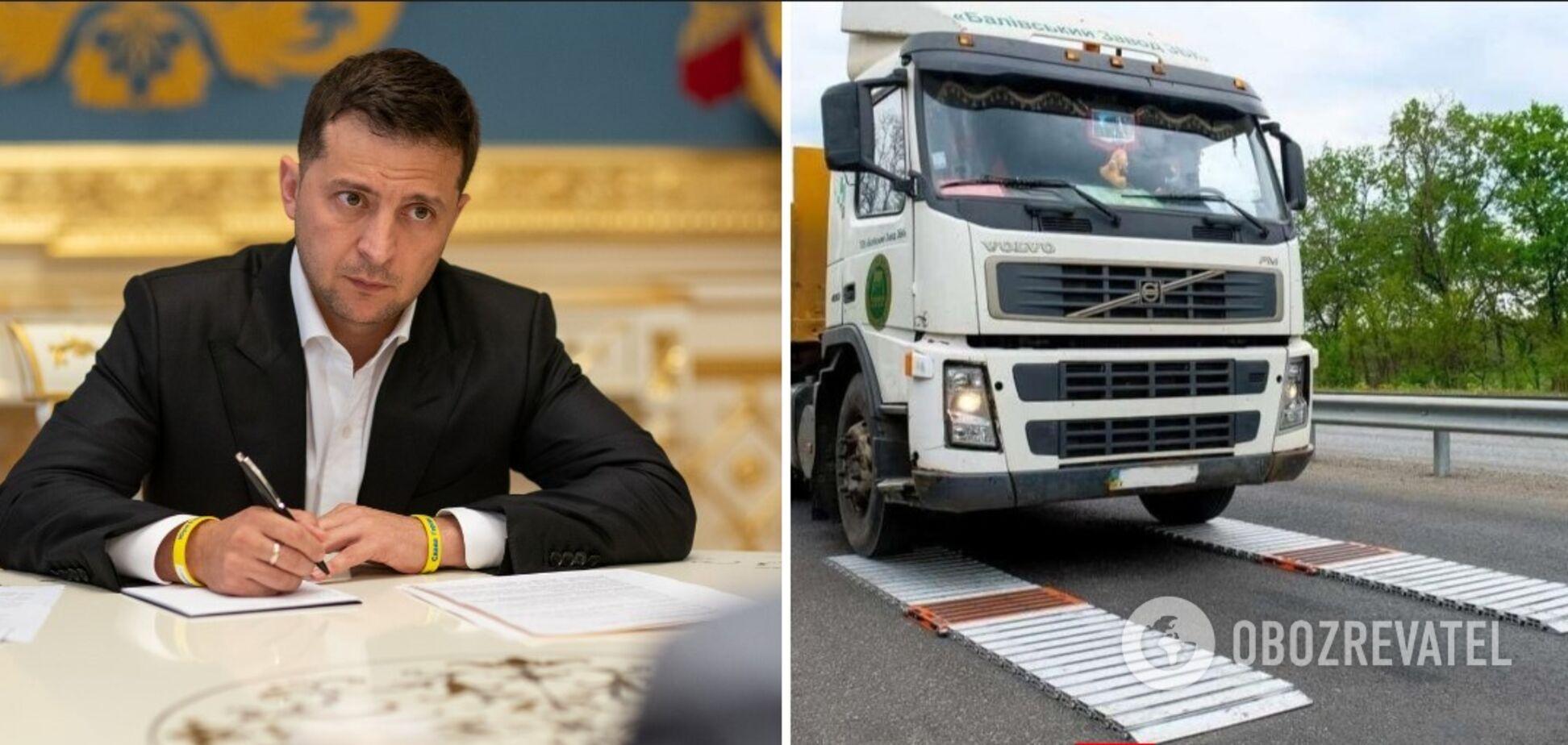Зеленский подписал закон об автофиксации нарушений габаритно-весовых норм