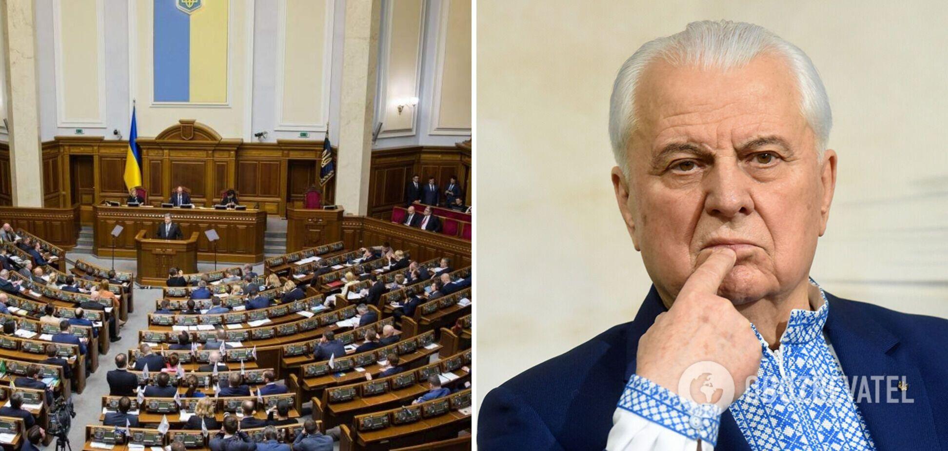Кравчук не прийшов у Раду в День Конституції: відомо причину