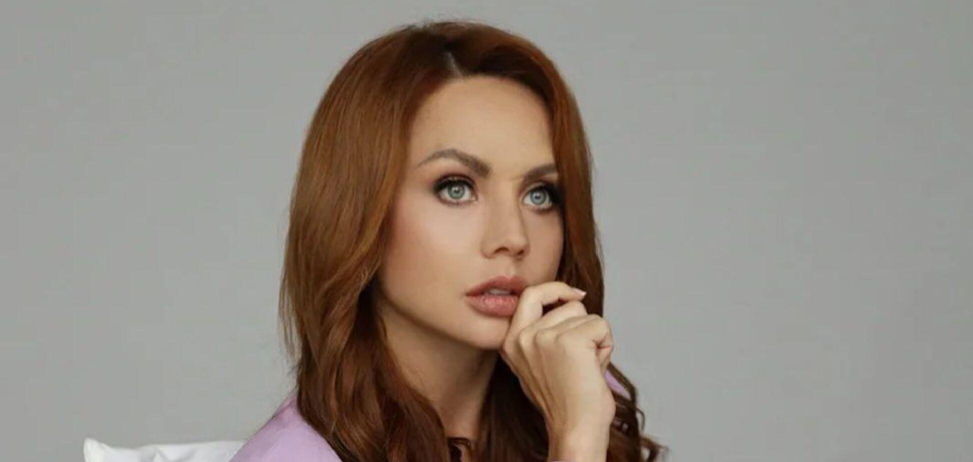 Российская певицаМакSим