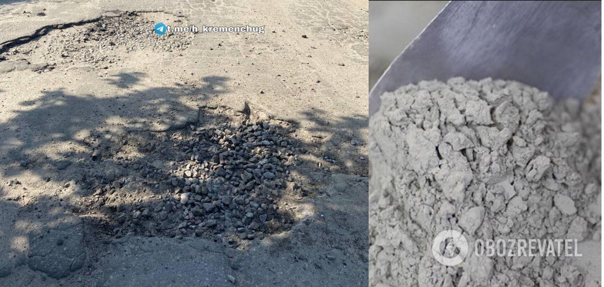 У Кременчуці обікрали чоловіка, який за власний кошт ремонтував дорогу. Фото