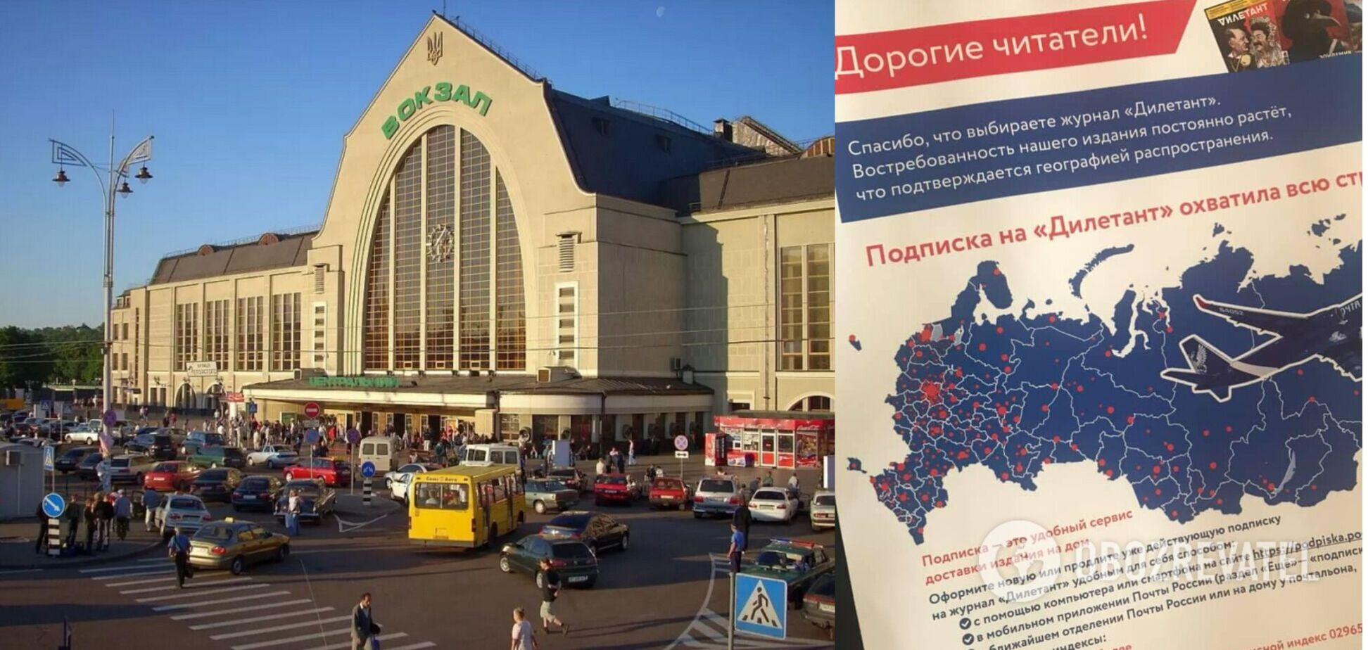 'Укрзалізниця' вляпалась в очередной скандал с 'росийским' Крымом