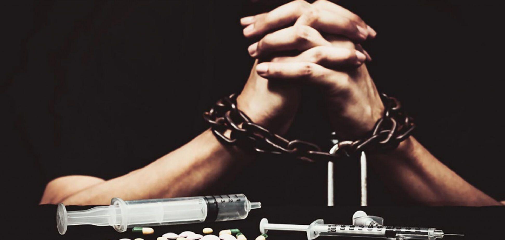 Наркотики – зло современного общества