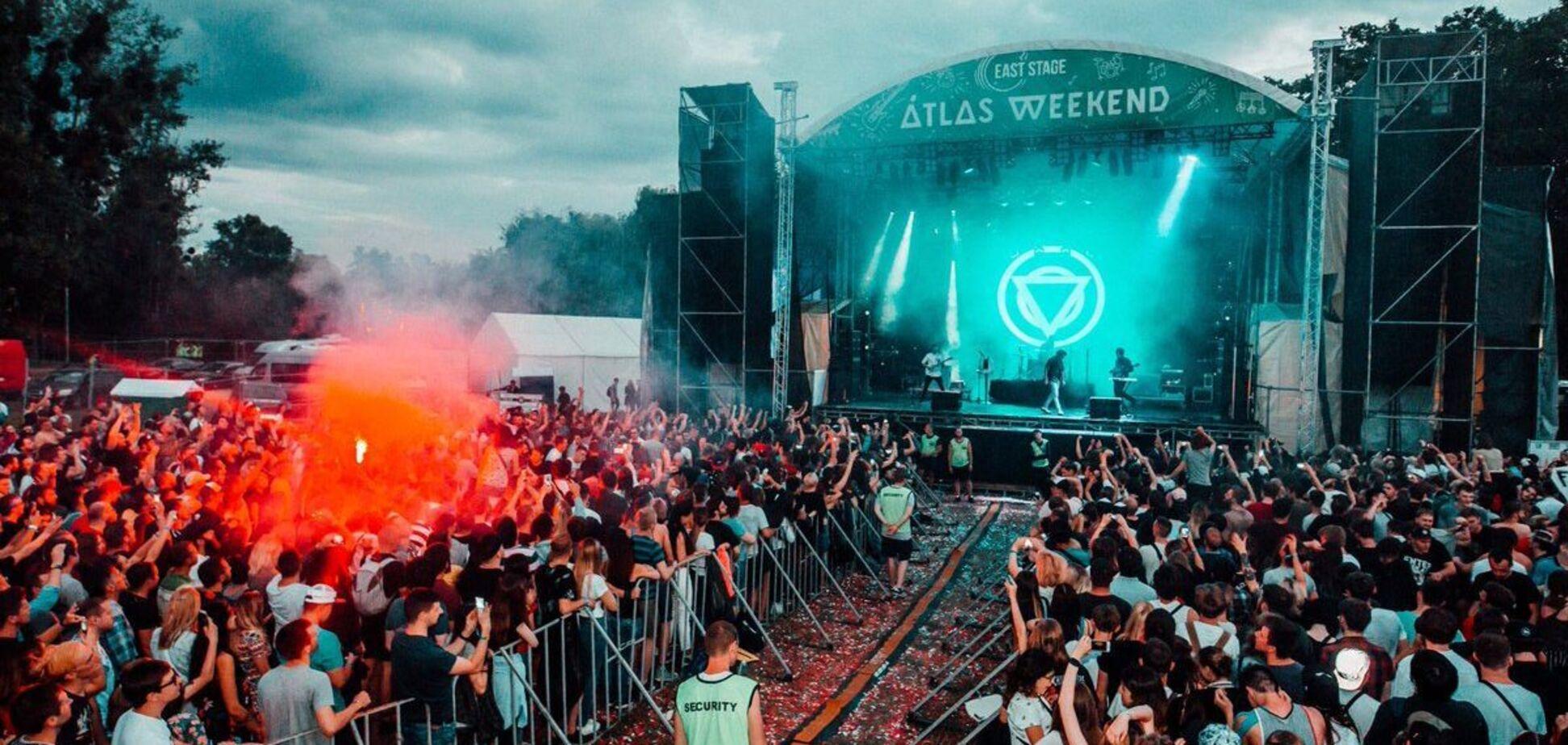 Atlas Weekend 2021: как попасть на фестиваль в бесплатные дни и кто выступит на открытии