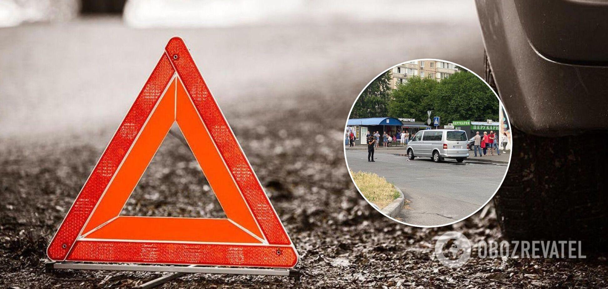 В Киеве произошло ДТП
