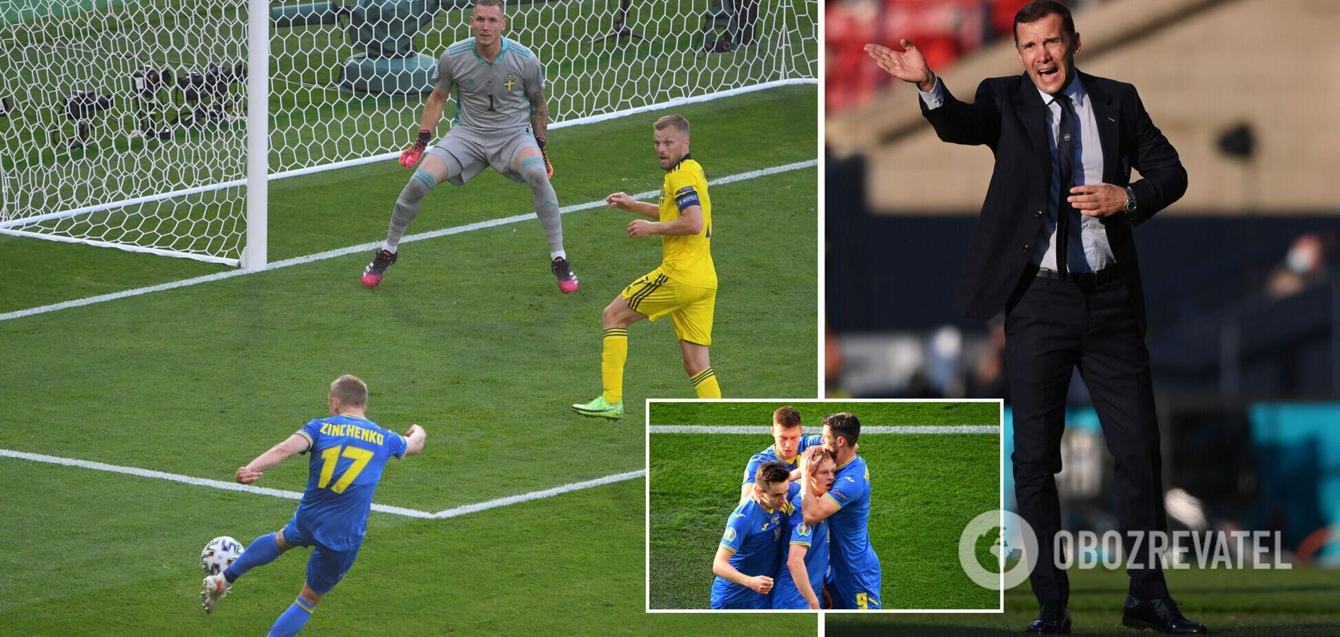 Україна перемогла Швецію на Євро-2020