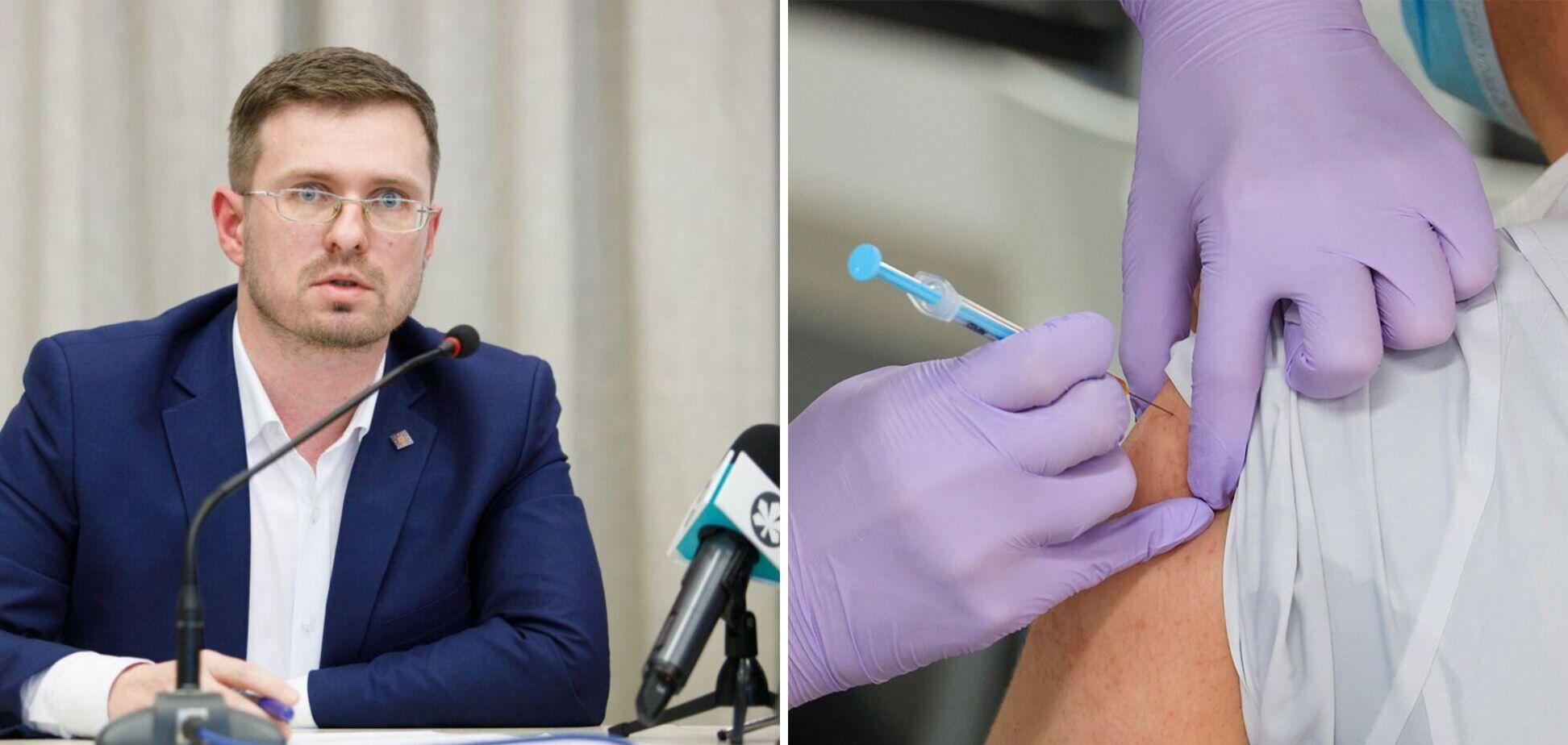 В Україні можуть ввести примусову вакцинацію