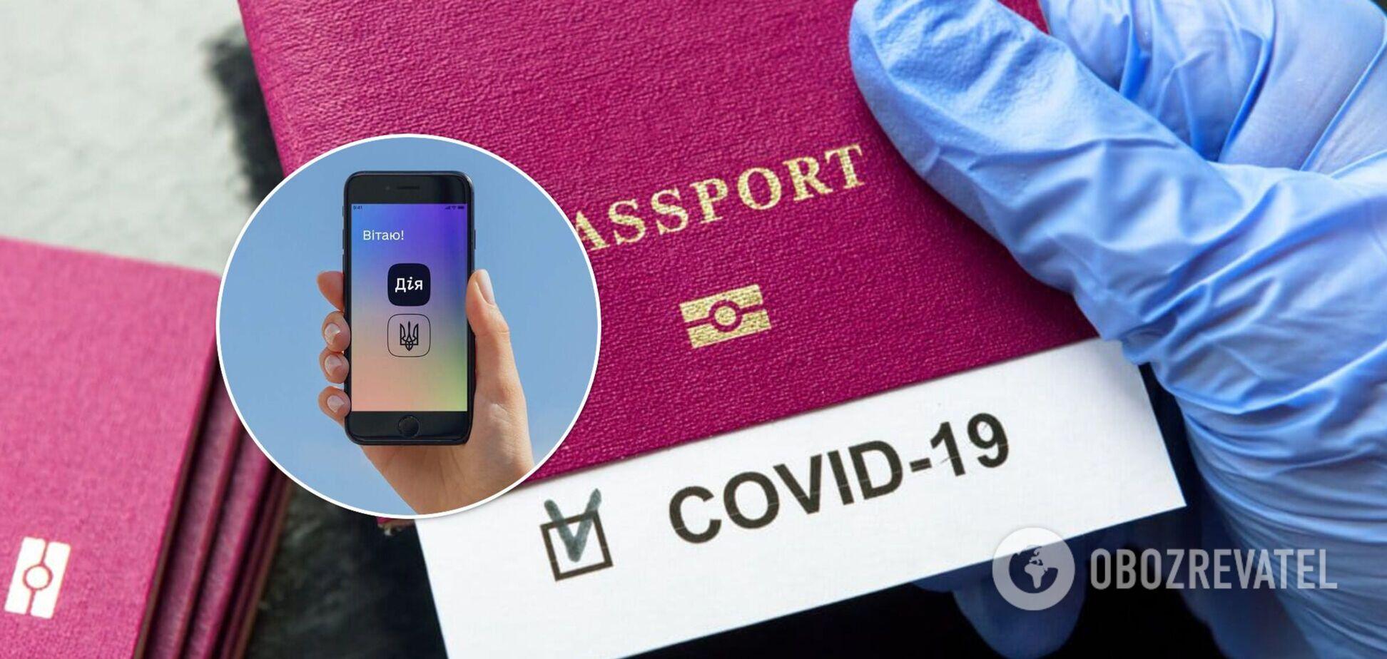 В Україні назвали дату старту тестування COVID-сертифікатів
