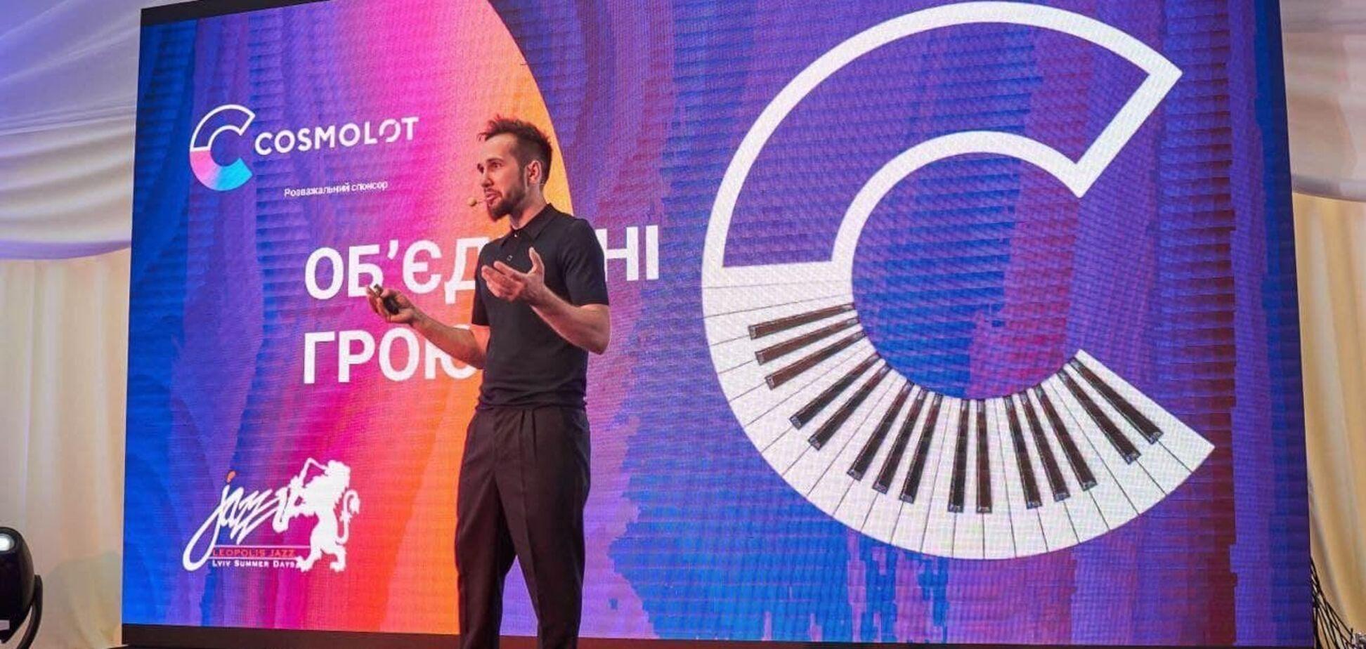 CEO Cosmolot Сергій Потапов виступив на Leopolis Jazz Fest