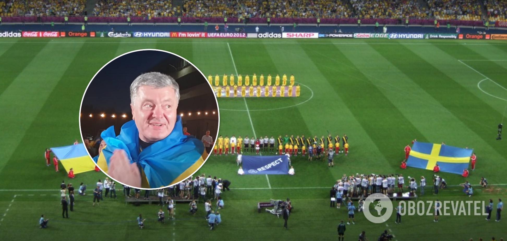 Порошенко с депутатами 'ЕС' болели за Украину во время матча со Швецией: видео реакции на гол