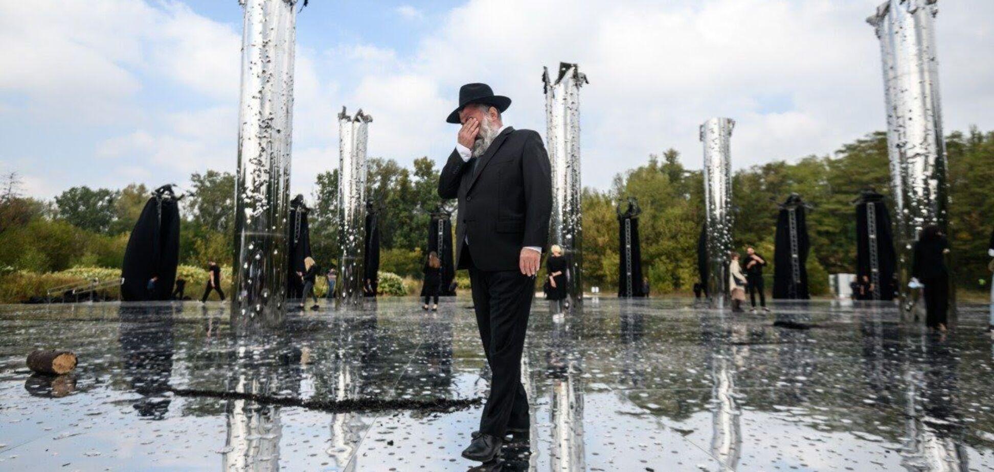 Израильские объединения поддержали Мемориальный центр Холокоста 'Бабий Яр'