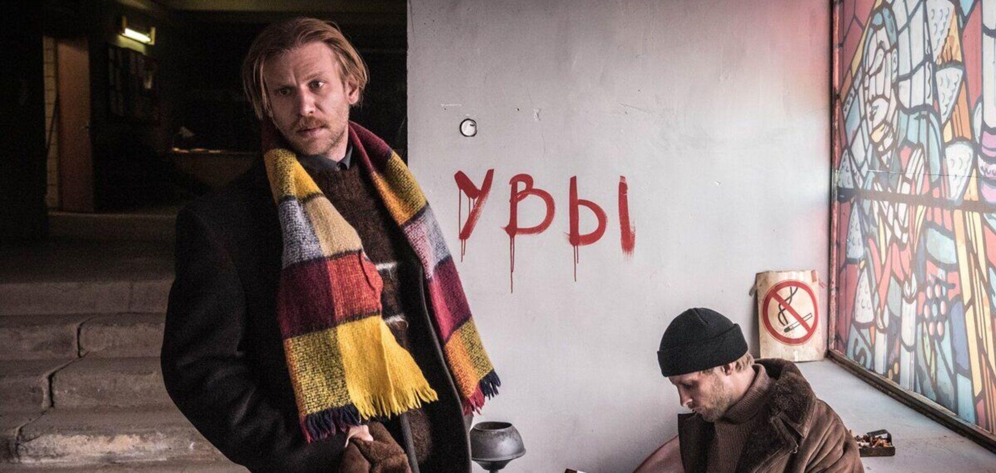 Кадр из фильма'Петровы в гриппе'