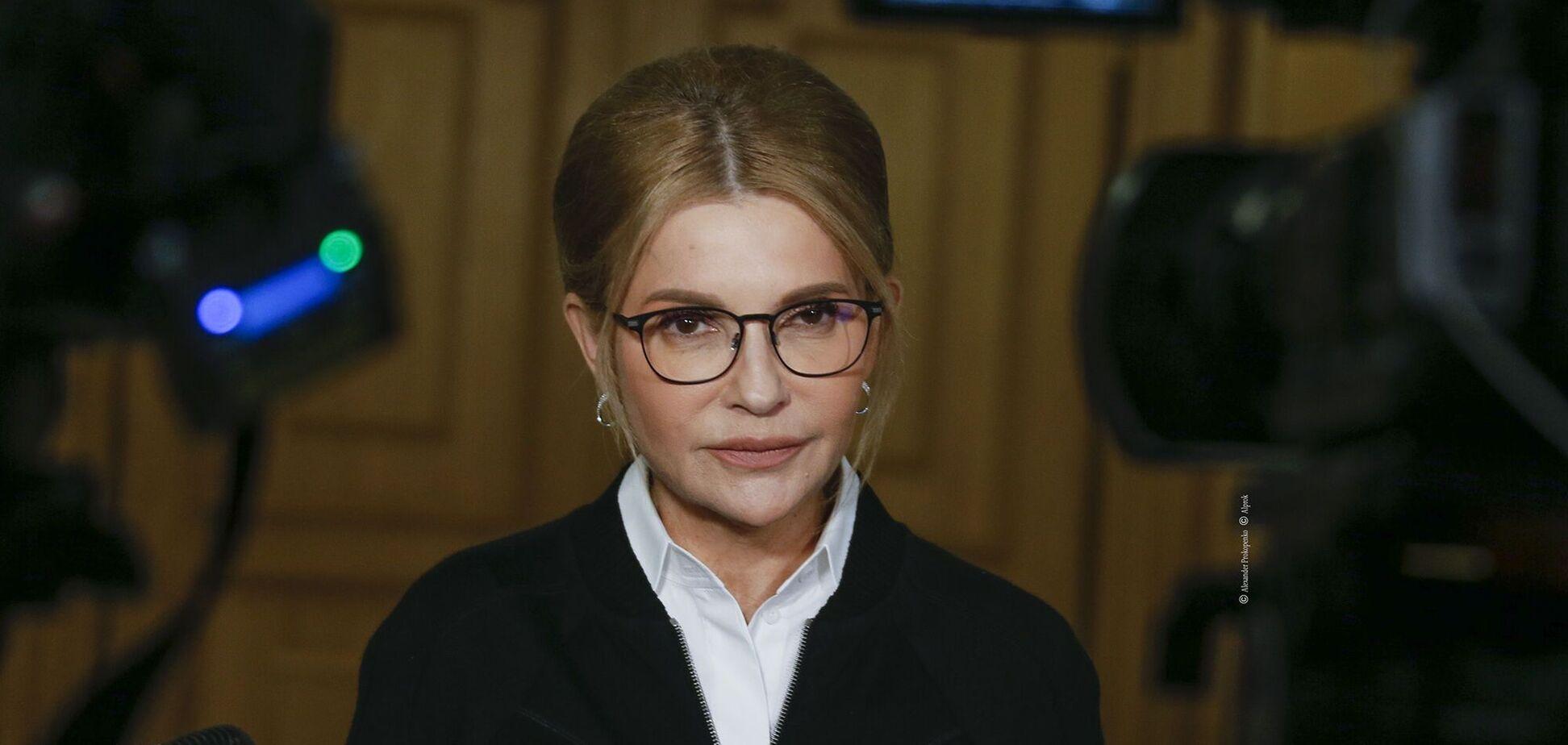 Тимошенко заявила про зрив 'земельного' подання 'Батьківщини'