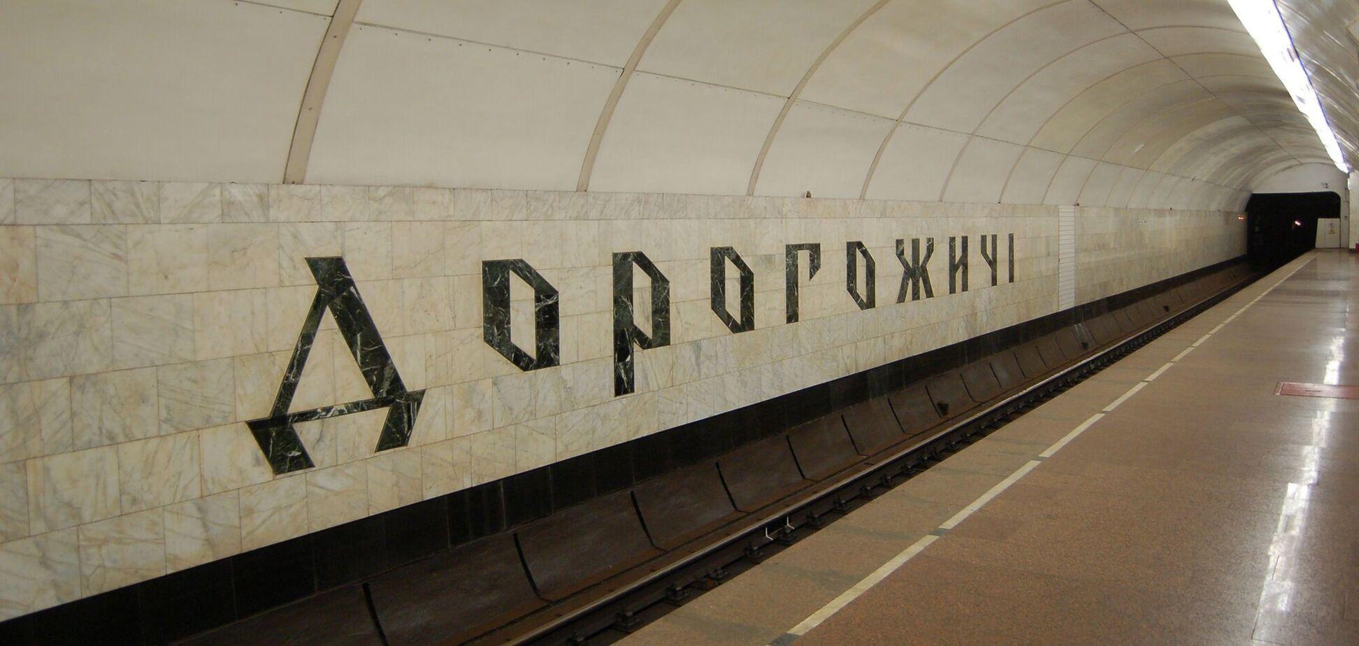 Станцию открыли для посетителей в марте 2000 года