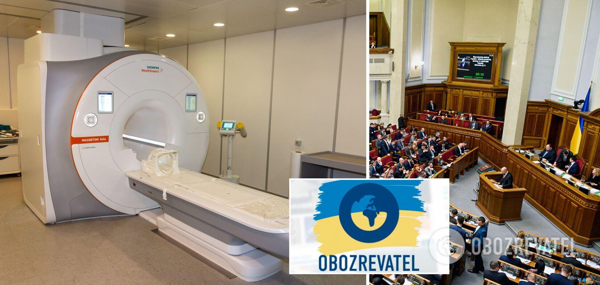 Новини України: в Одесі дівчину затягнуло в апарат МРТ, у Раді ухвалили закон про нульові декларації