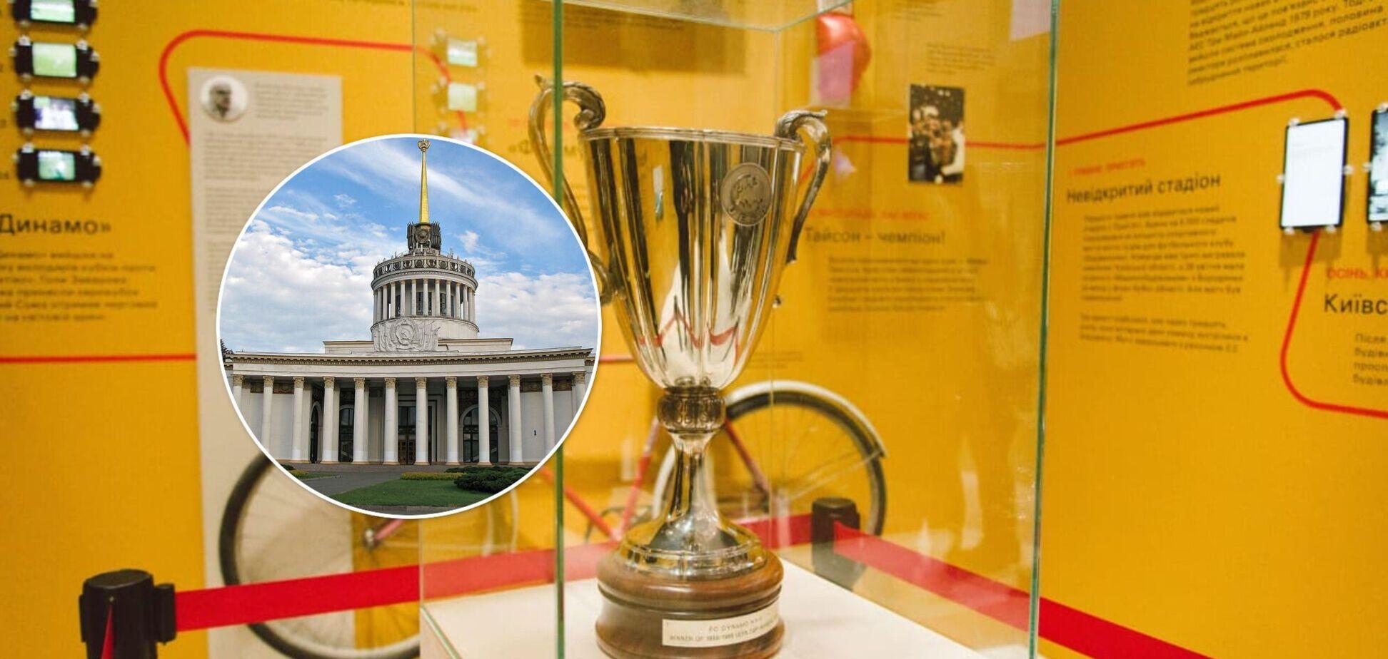 У Києві показали легендарний Кубок володарів кубків УЄФА сезону 1985-1986