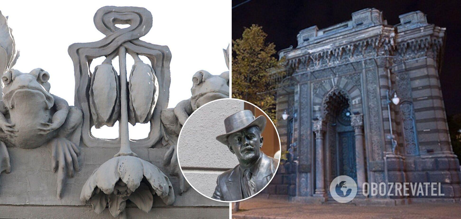 Жабы на крыше и скульптуры святых: топ киевских шедевров архитектора Городецкого