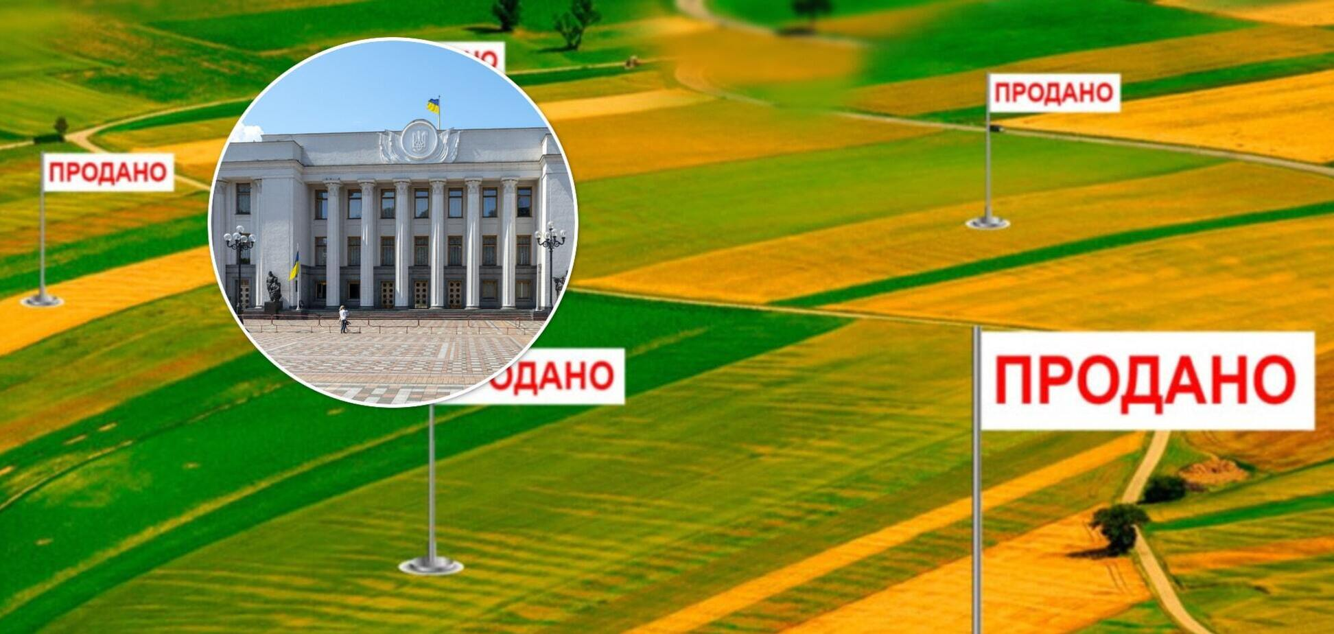 Земельная реформа: Рада разблокировала законопроект о продаже земли