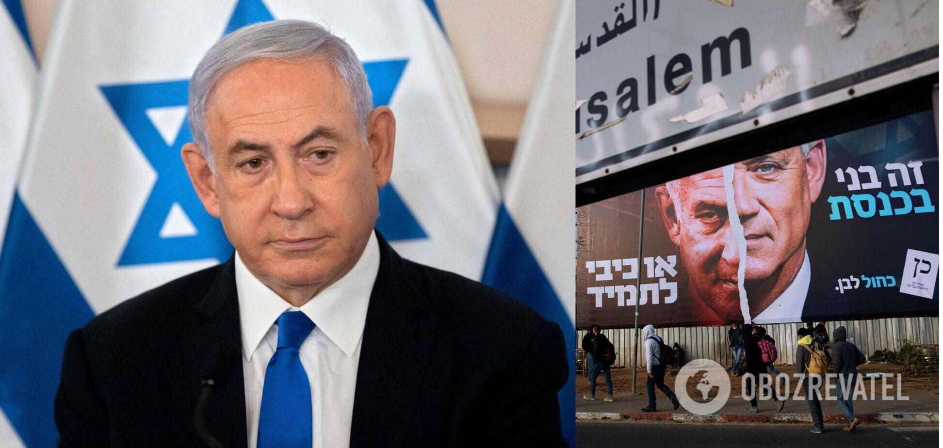 В Израиле оппозиция объявила о создании коалиции без Нетаньяху