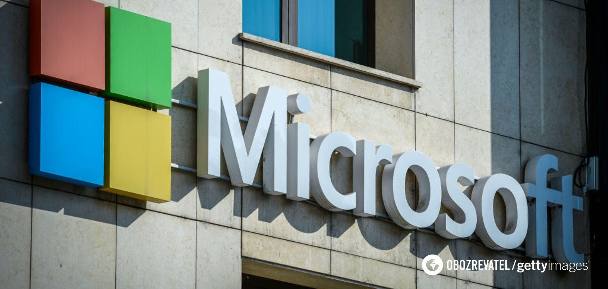 Microsoft представит новый Windows