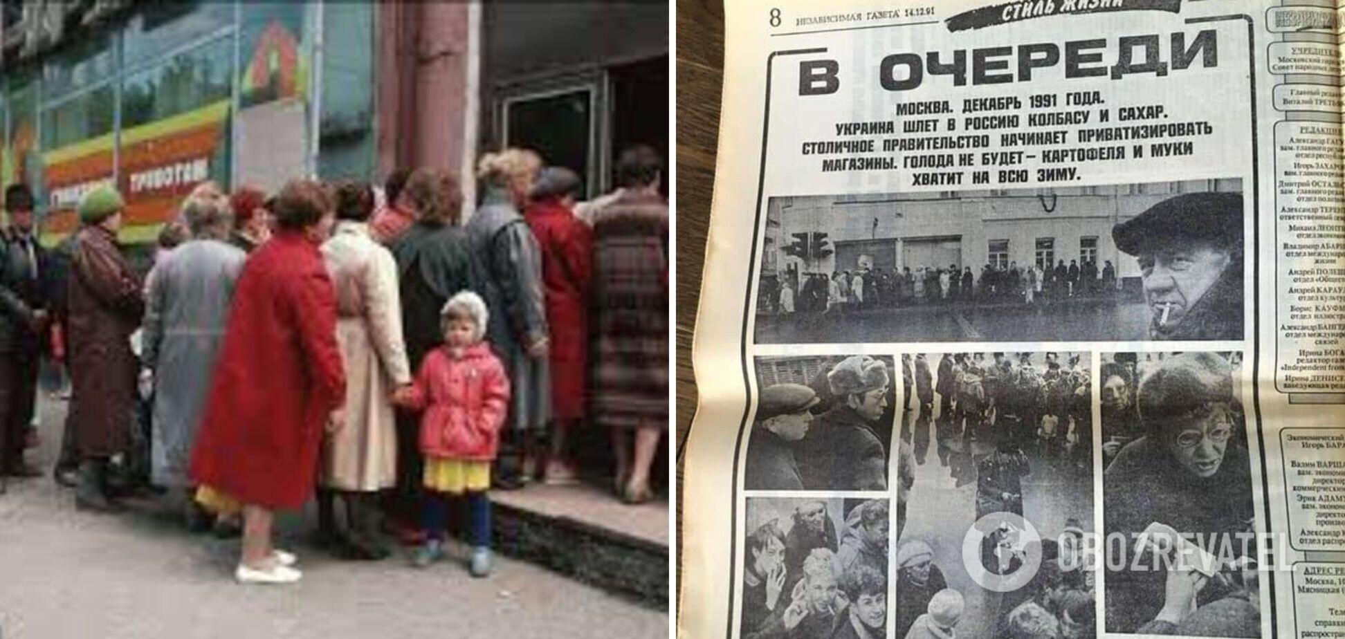 За 'перебудови' Україна виручала Росію цукром і ковбасою: опубліковано факти