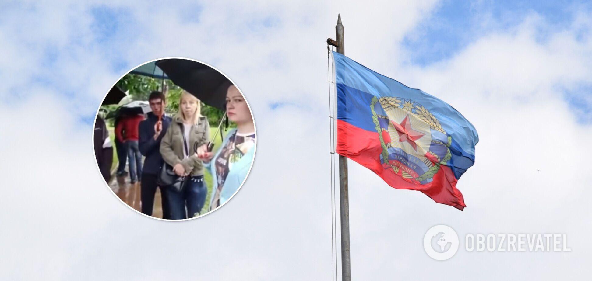 Протест жителей 'ЛНР'