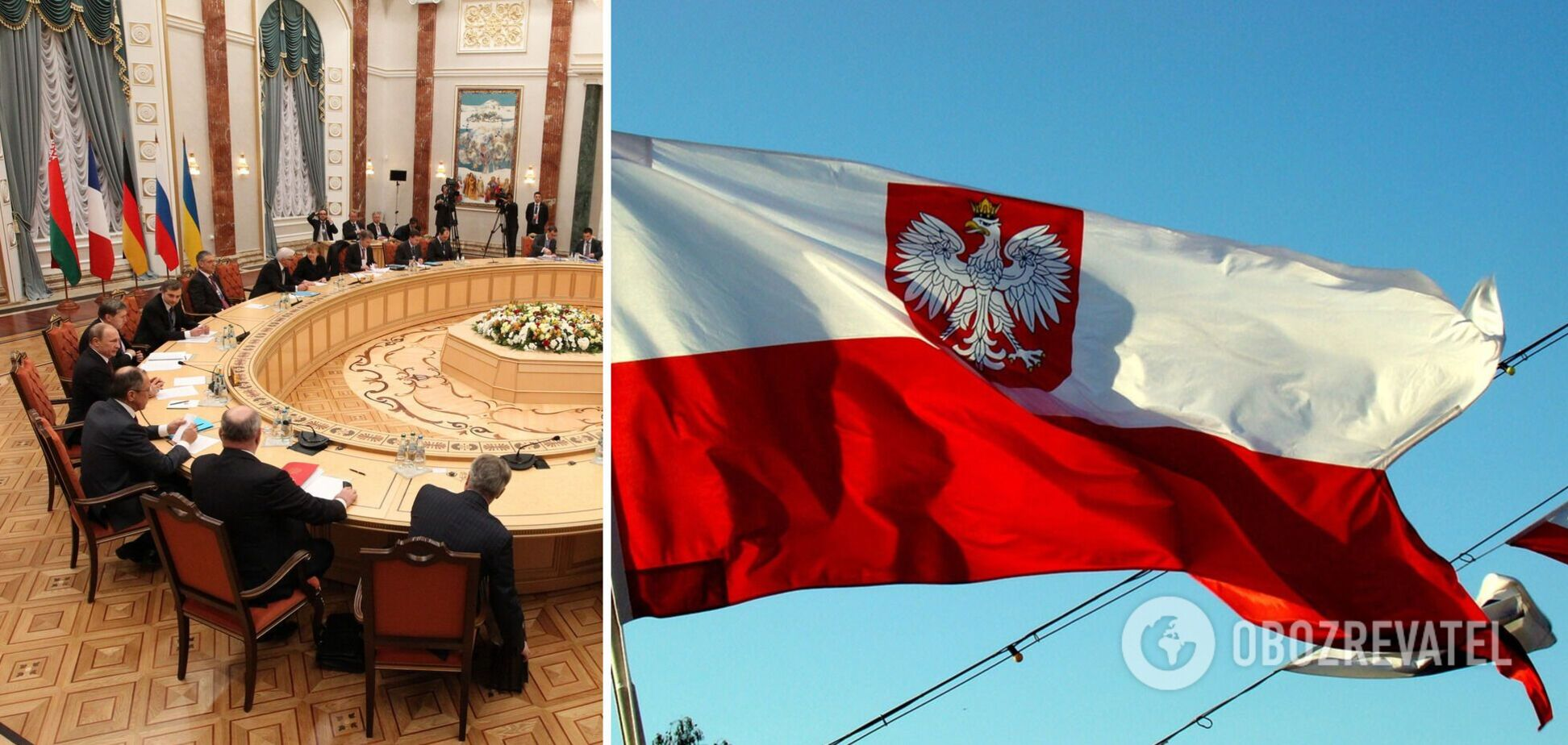 В Польше ответили о переносе Минских переговоров
