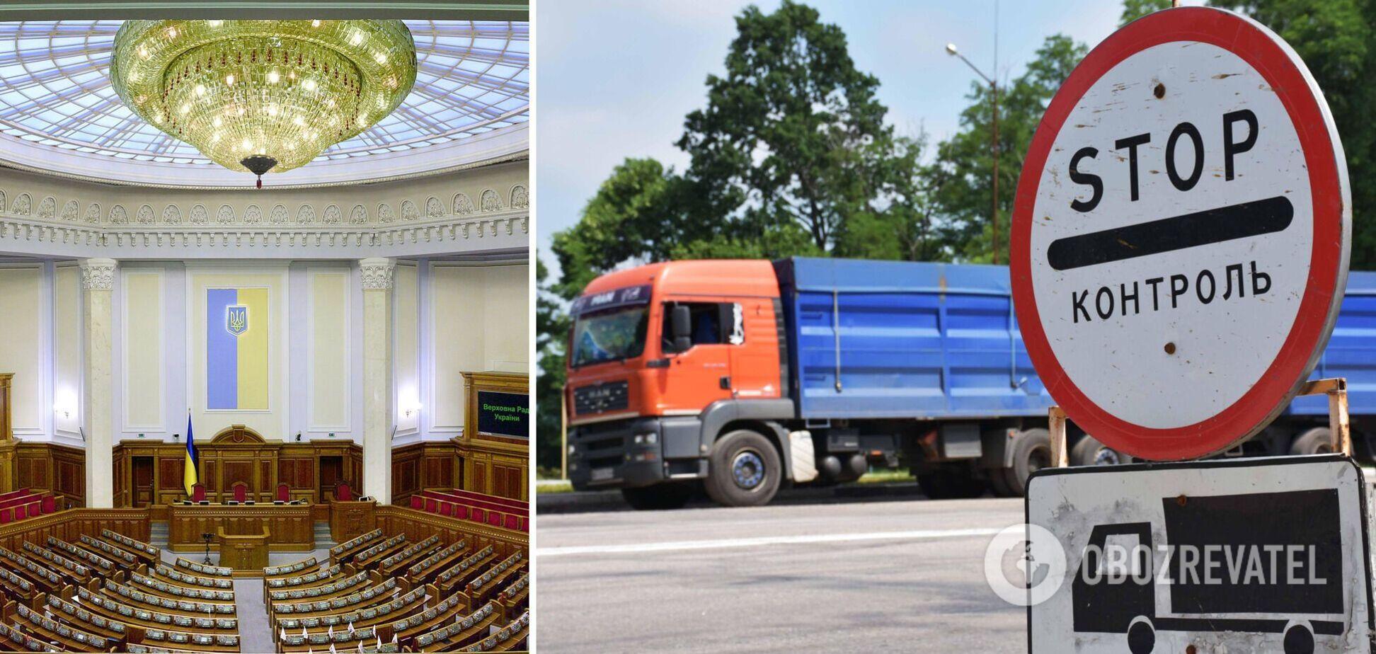 В Раде поддержали закон о штрафах для автомобилистов-нарушителей