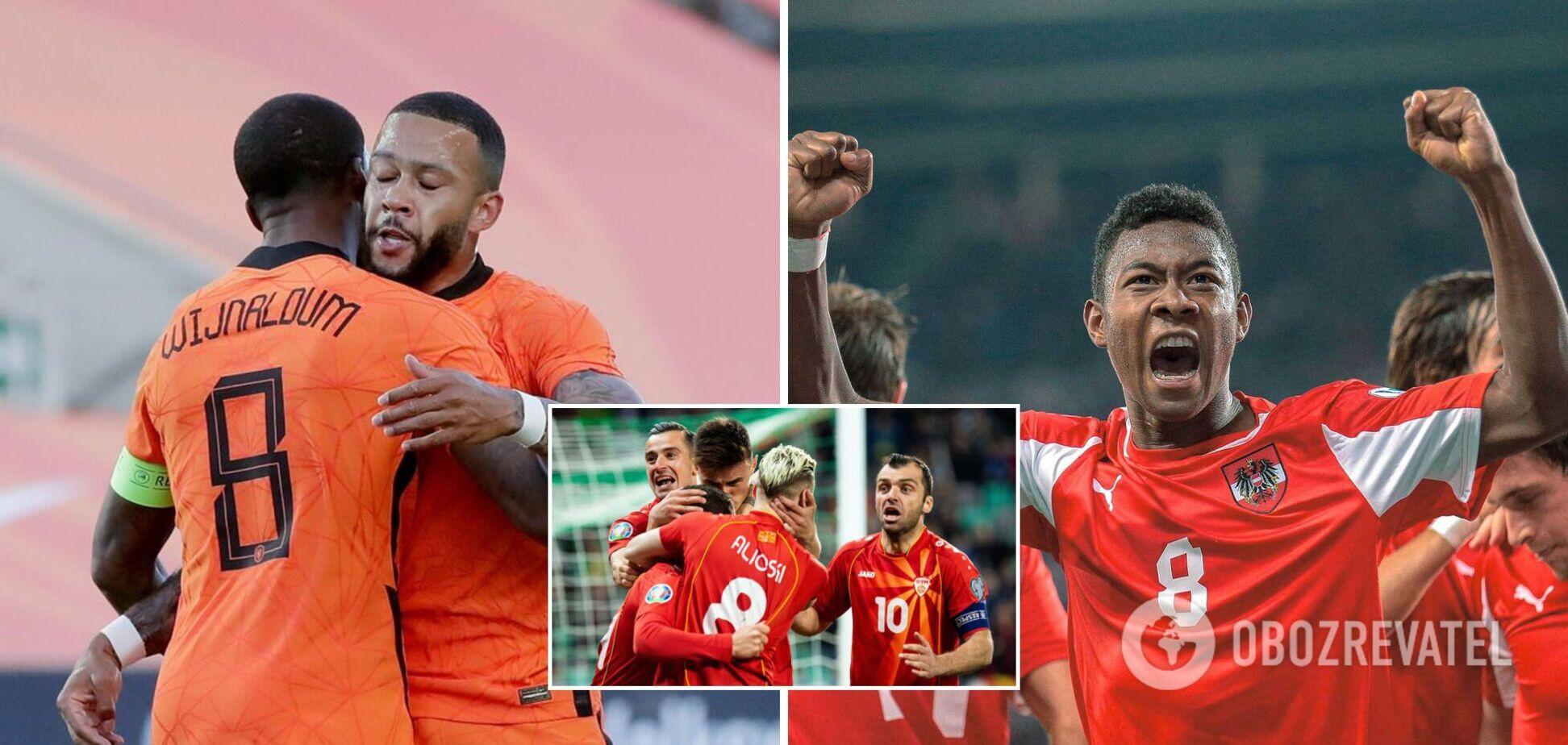 Нидерланды, Северная Македония и Австрия