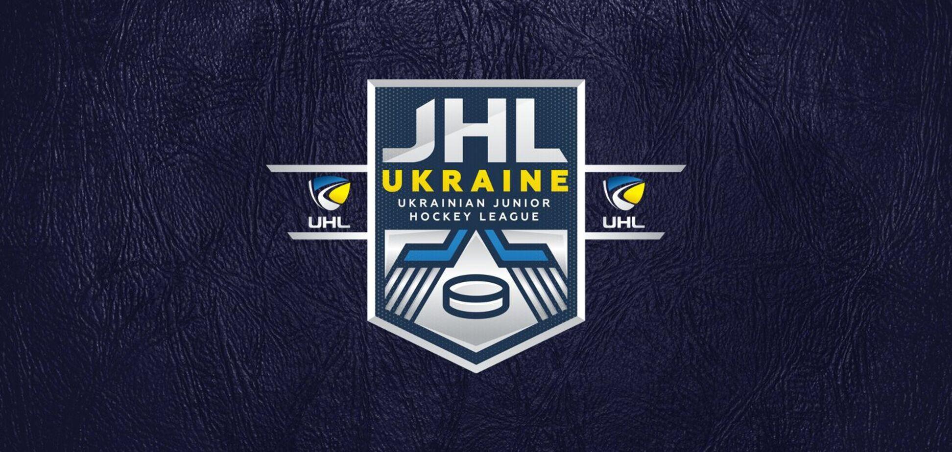 Емблема Молодіжної хокейної ліги