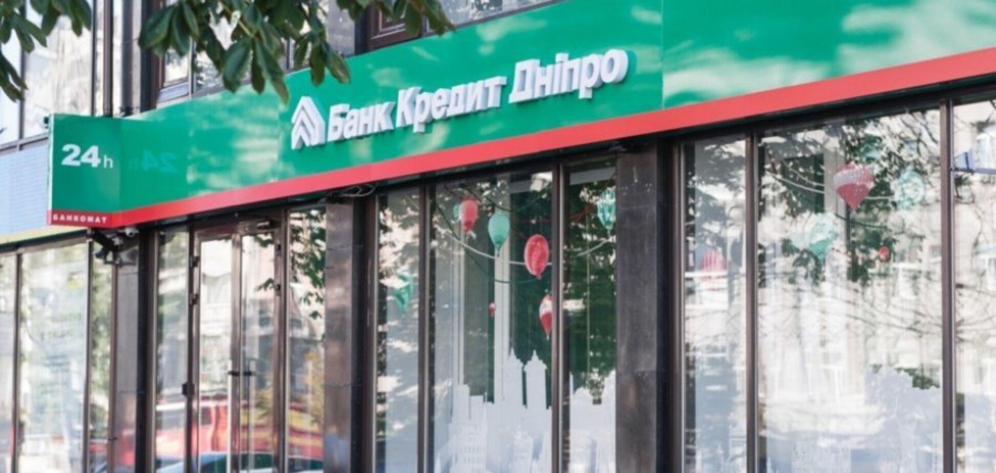 Банку Ярославського підтвердили довгостроковий кредитний рейтинг з 'позитивним' прогнозом
