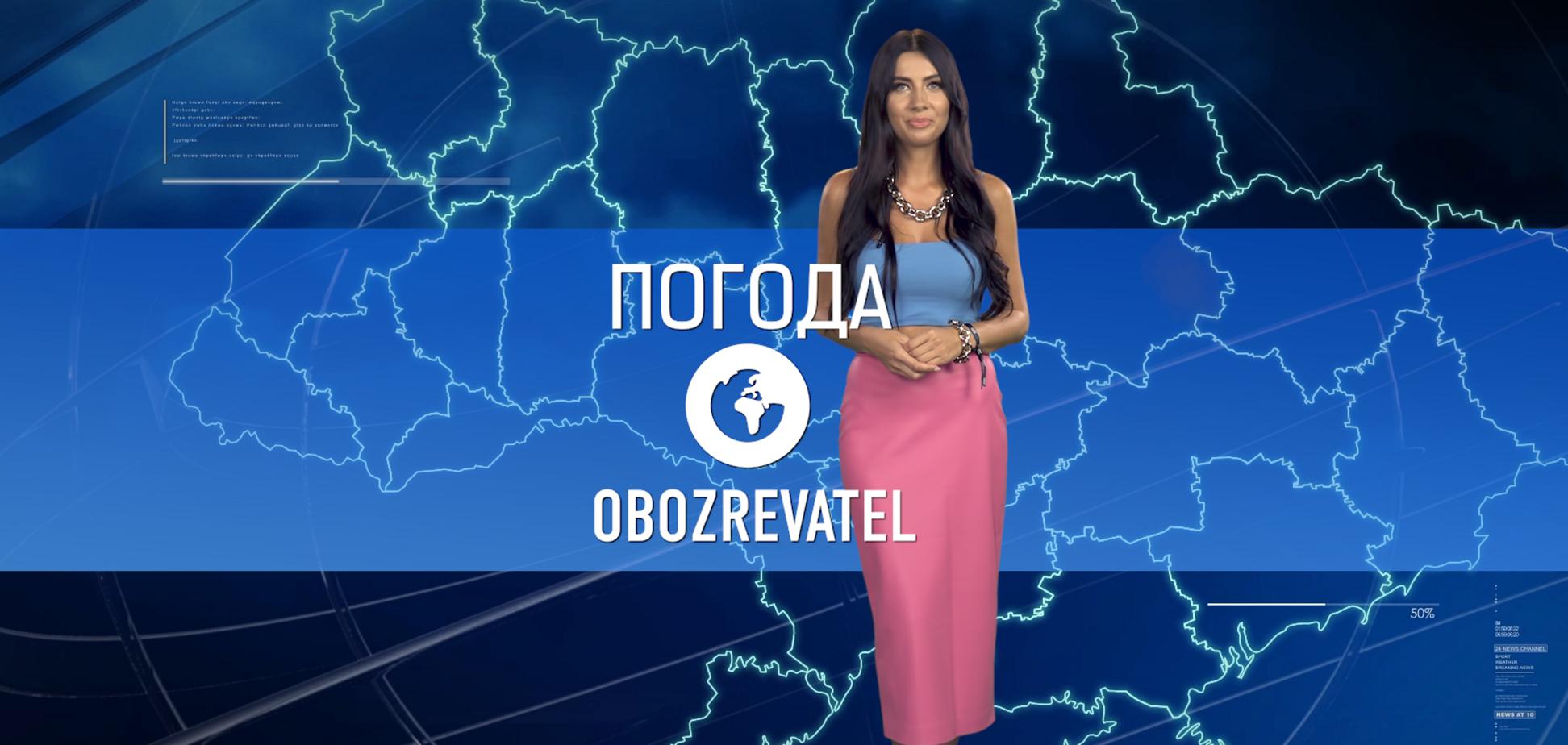 Прогноз погоди в Україні на суботу 5 червня з Алісою Мярковською