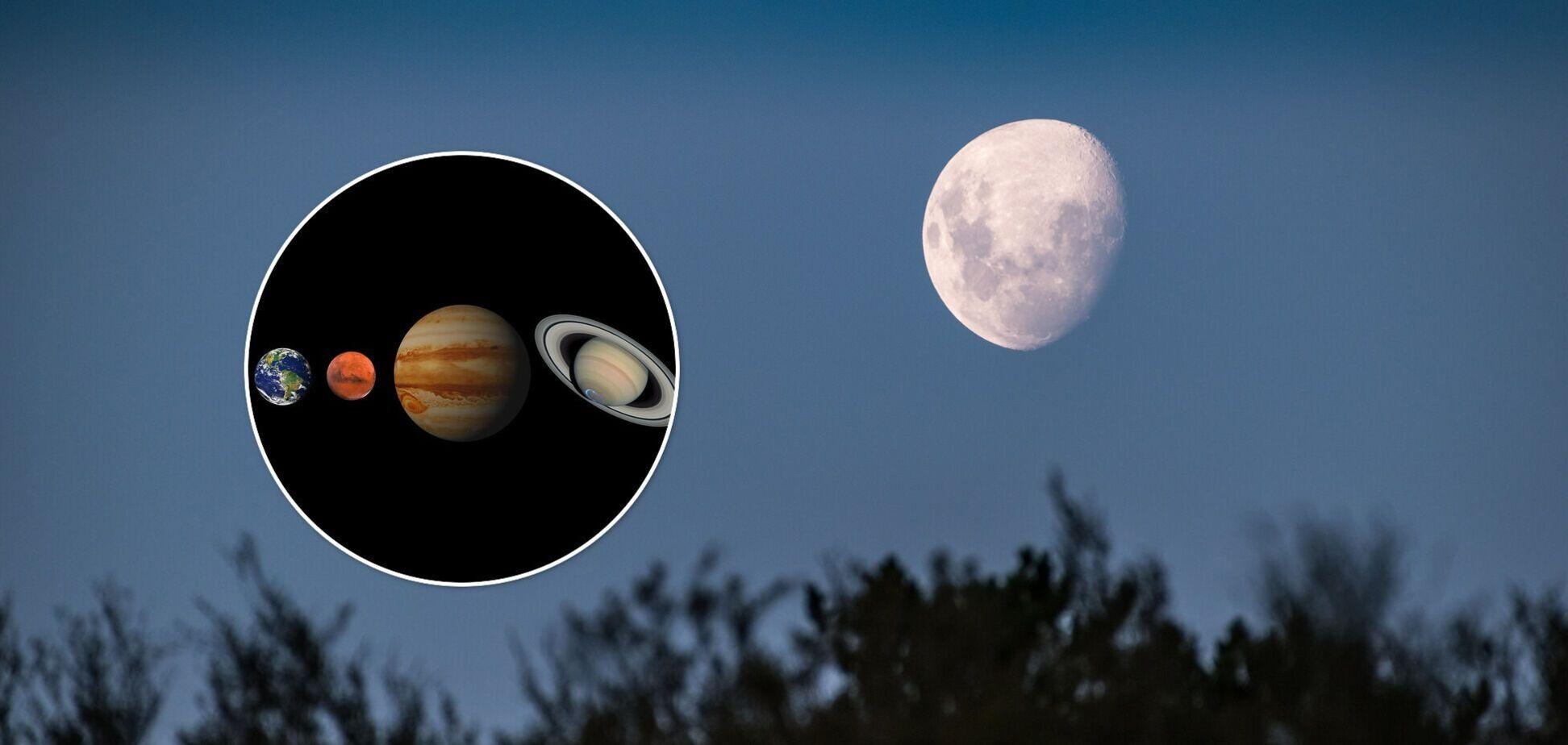 Луна и Юпитер фото