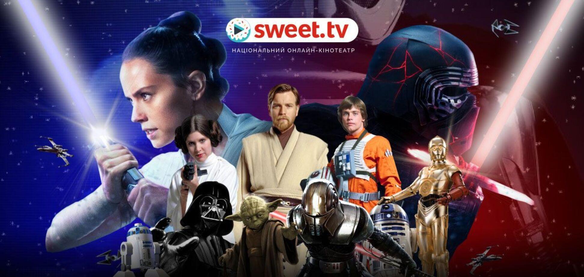 SWEET.TV открыл доступ ко всем фильмам саги 'Звездные войны'