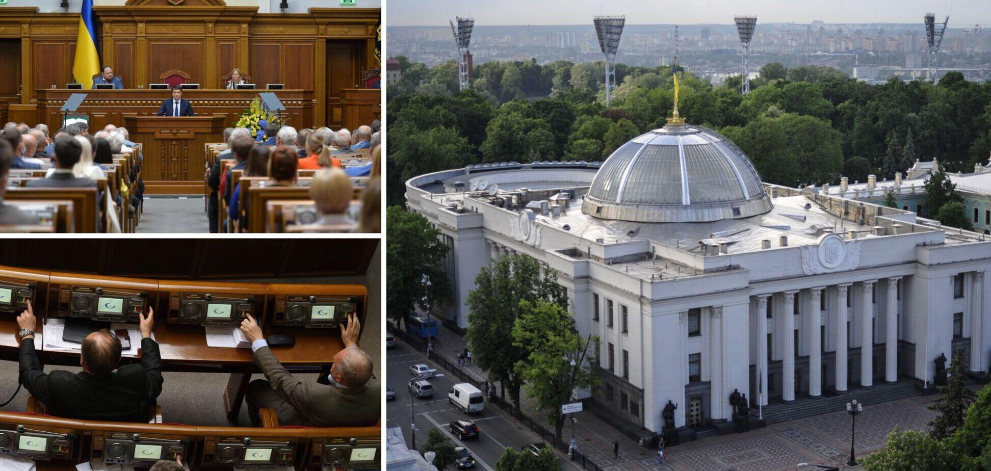 НБУ виконав вимоги МВФ: прийнятий закон про платіжні послуги