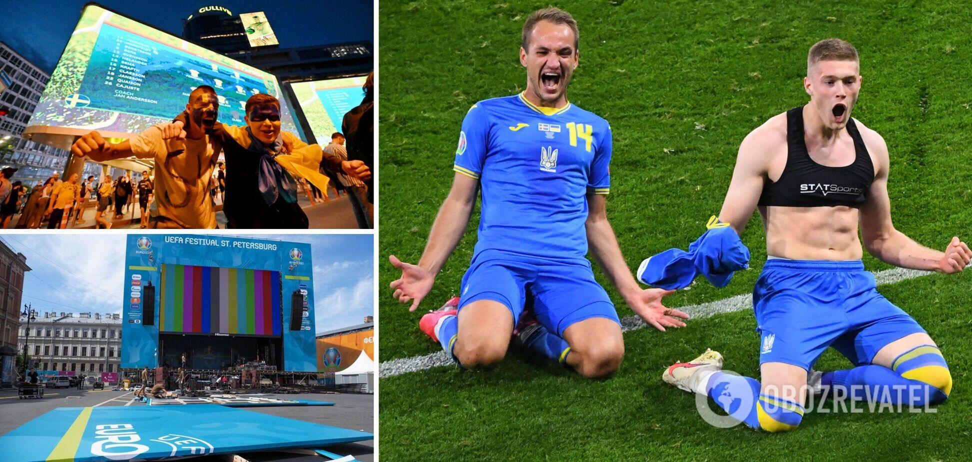 Україна Швеція реакція фанатів Санкт Петербург