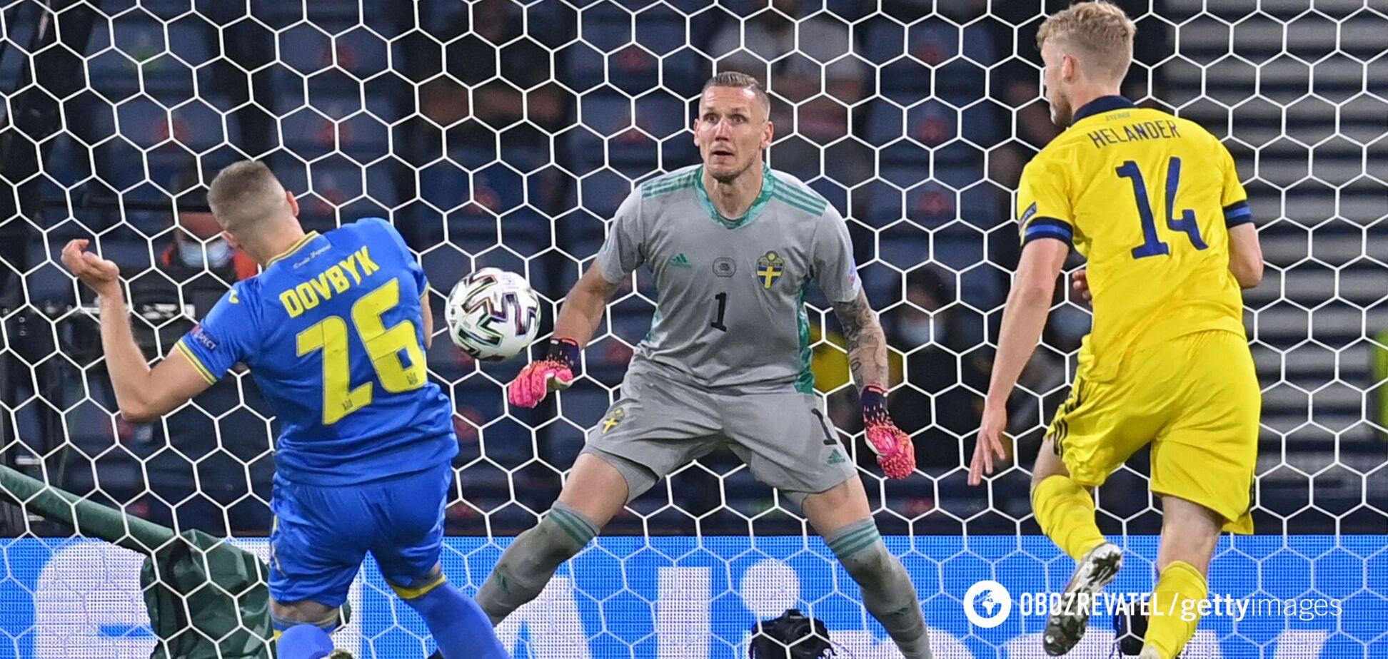 Україна вийшла до 1/4 фіналу Євро-2020: 15+ фото, які показують усі емоції історичної перемоги