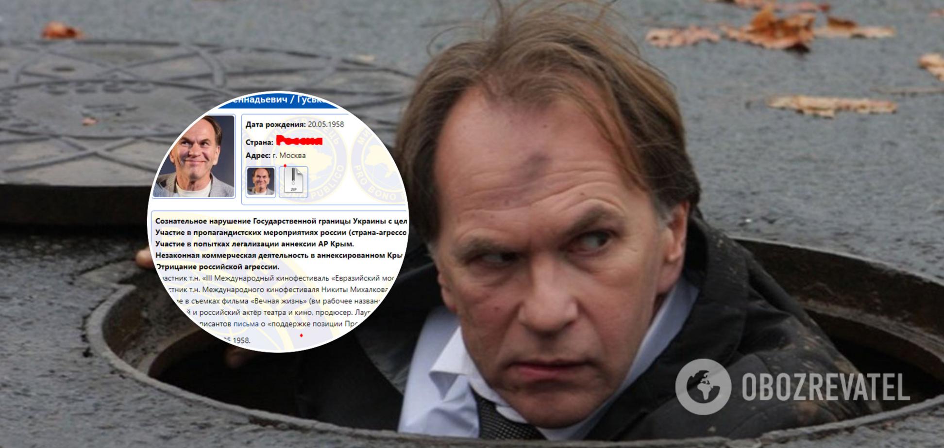 Российский актер из базы 'Миротворца' заявил об обещании Зеленского закрыть сайт. Видео