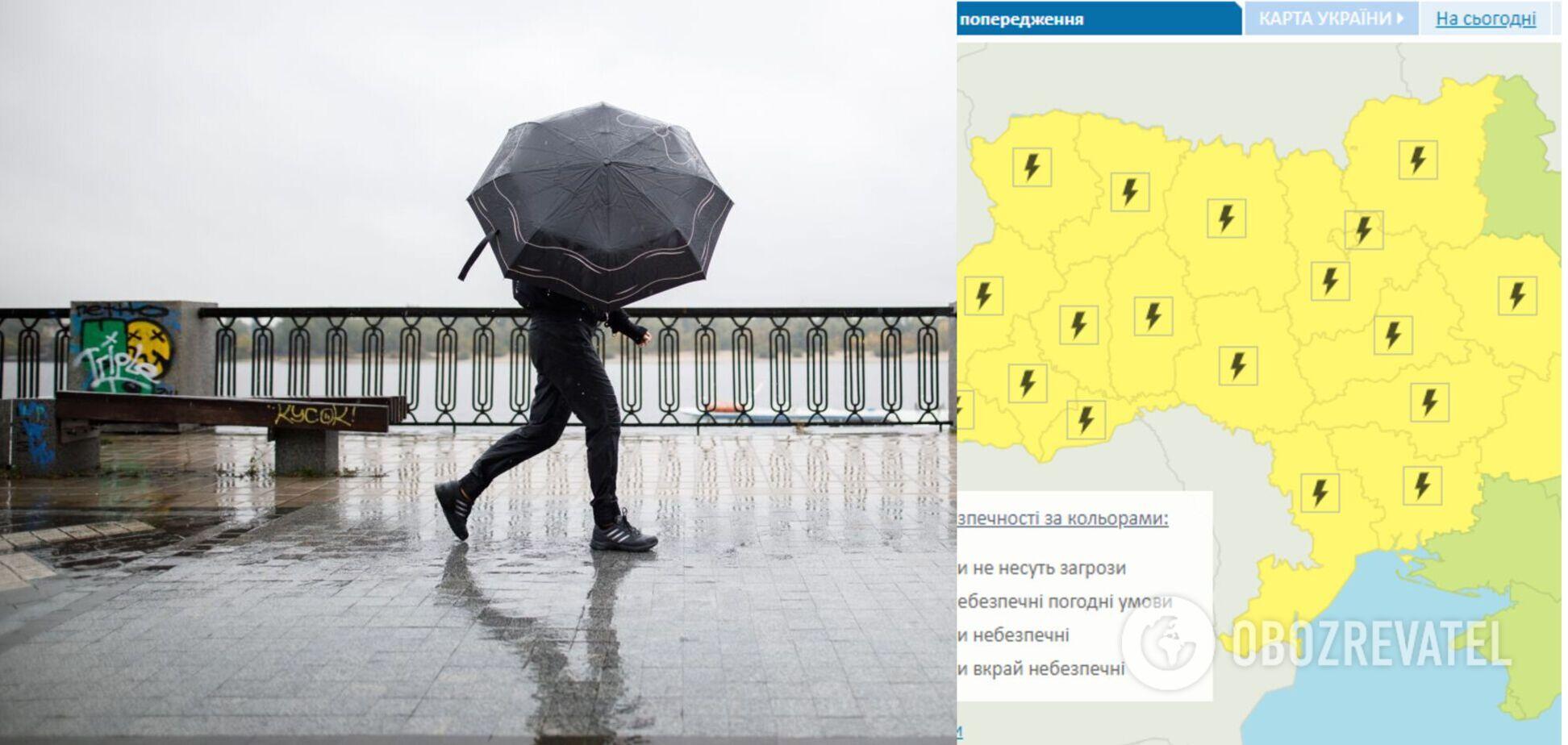 В Украину вернутся сильные дожди и град: какие области накроет непогода в четверг. Карта