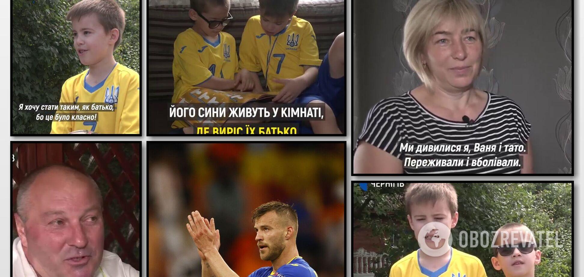 Андрей Ярмоленко дети